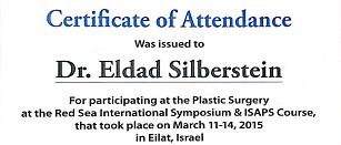 תעודת השתתפות בכנס מנתחים פלסטיים